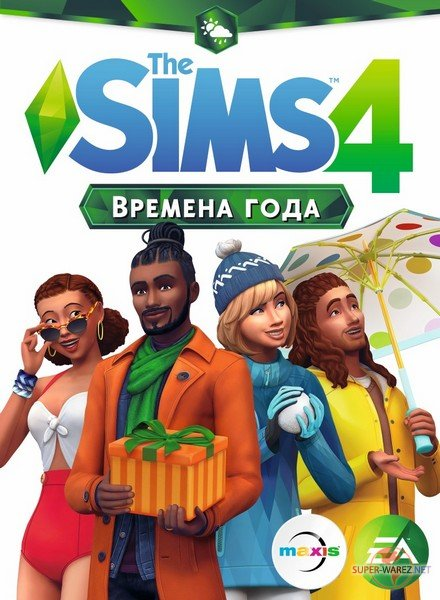 The SIMS 4 / Симс 4: Deluxe Edition (2019/RUS/ENG/MULTI/RePack by xatab)