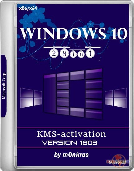 Windows 10 v.1803 x86/x64 -28in1- KMS-activation by m0nkrus (RUS/ENG/2018)
