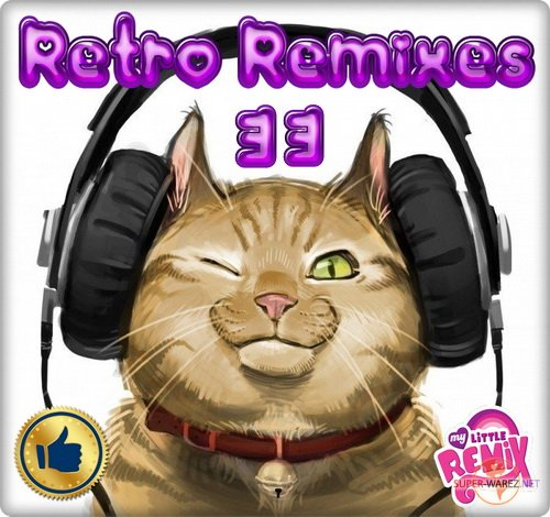 Retro Remix Quality - 33 (2018)