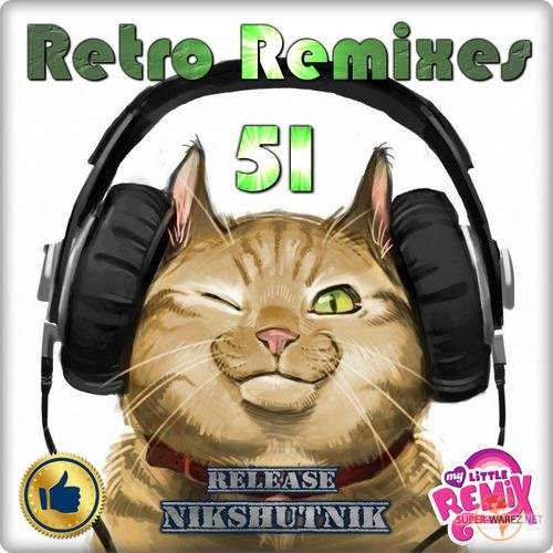 Retro Remix Quality - 51 (2018)