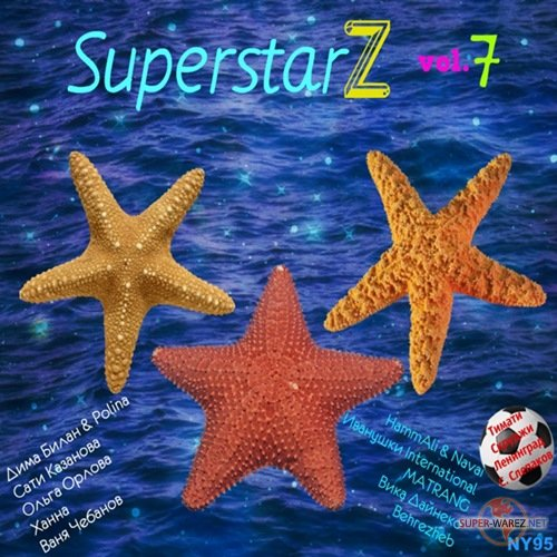 SuperstarZ Vol.7 (2018)