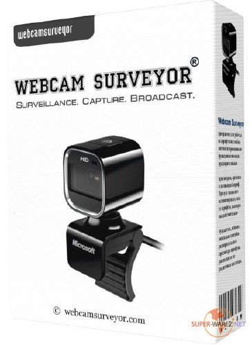 Webcam Surveyor 3.7.3 Build 1091 Final