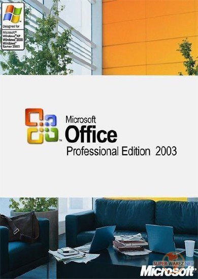 Microsoft Office Professional 2003 SP3 RePack by KpoJIuK (2018.08)