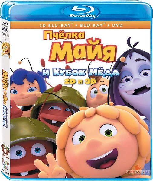 Пчёлка Майя и Кубок мёда / Maya the Bee: The Honey Games (2018) HDRip/BDRip 720p/BDRip 1080p