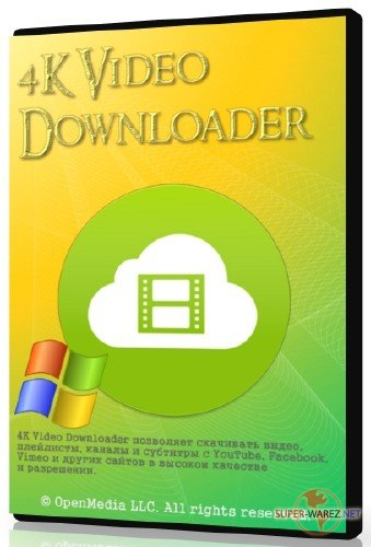 4K Video Downloader 4.7.0.2602