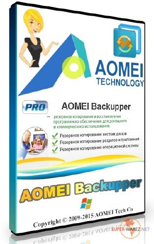 AOMEI Backupper 4.6.1 Professional / Technician / Technician Plus / Server DC 11.12.2018 + Rus