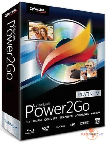 CyberLink Power2Go Platinum 12.0.1508.0