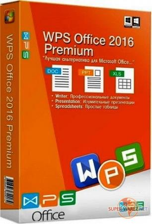 WPS Office 2016 Premium 10.2.0.7587 RePack/Portable by elchupacabra