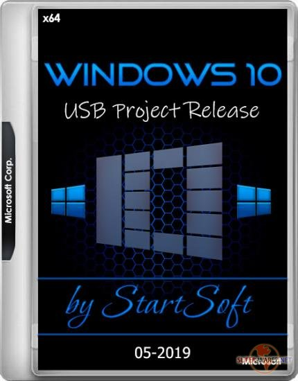 Windows 10 USB Project Release by StartSoft 05-2019 (x64/RUS)