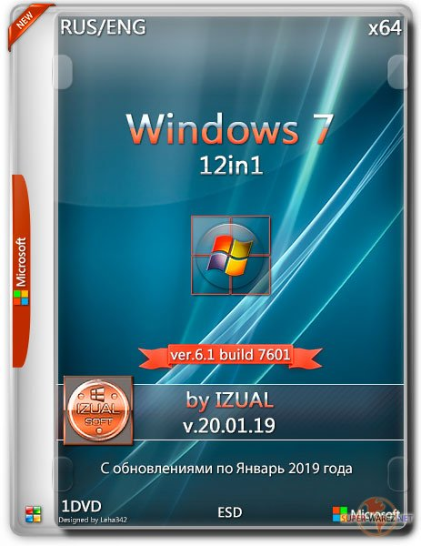 Windows 7 SP1 x64 AIO 12in1 by IZUAL v.20.01.19 (RUS/ENG/2019)