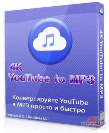 4K YouTube to MP3 3.4.0.1964