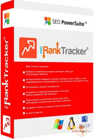 Rank Tracker Enterprise 8.26.8