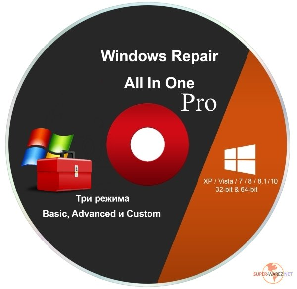Windows Repair Pro 2018 4.4.5