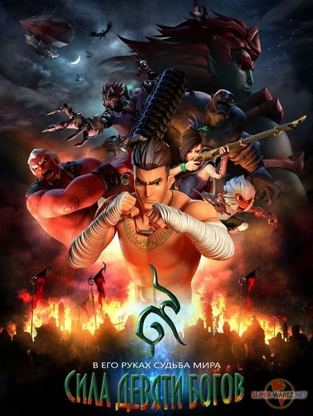 Сила девяти Богов / The Legend of Muay Thai: 9 Satra (2018) WEB-DLRip/WEB-DL 720p