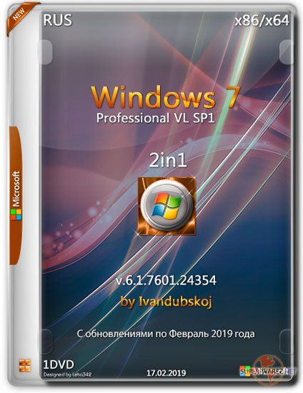 Windows 7 Professional VL SP1 x86/x64 2in1 by Ivandubskoj (RUS/2019)