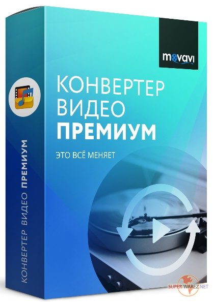 Movavi Video Converter 19.1.0 Premium Portable