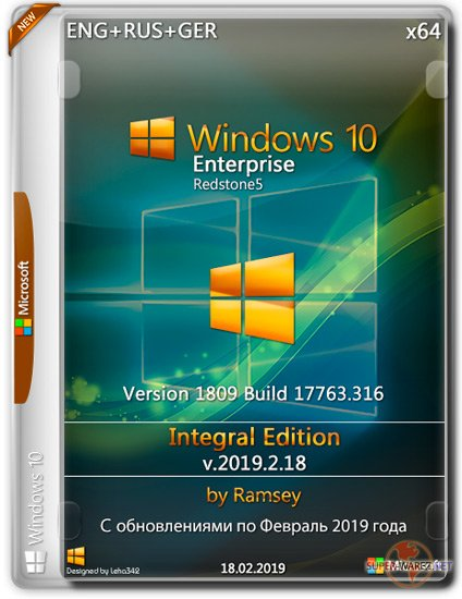 Windows 10 Enterprise x64 1809 Integral Edition v.2019.12.18 (ENG+RUS+GER)