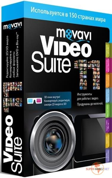 Movavi Video Suite 18.2.0 RePack & Portable by elchupakabra