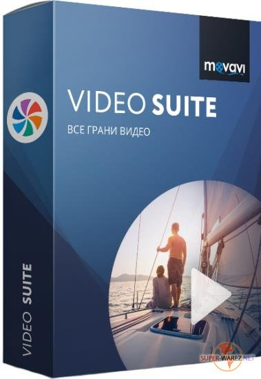 Movavi Video Suite 18.2.0 RePack by KpoJIuK