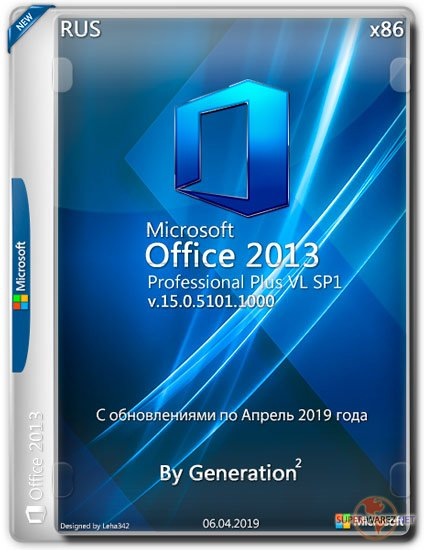 Microsoft Office 2013 Pro Plus VL x86 v.15.0.5101.1000 Apr2019 By Generation2 (RUS)