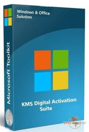 KMS & Digital & Online Activation Suite 6.9