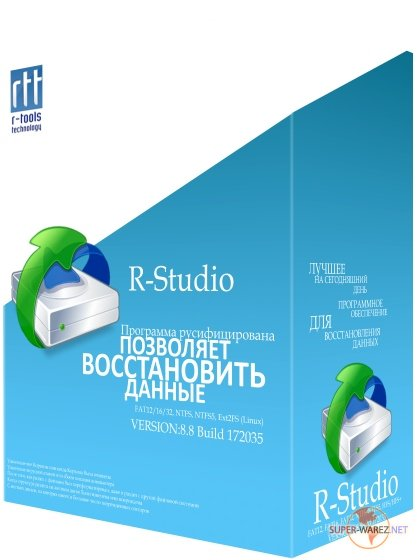 R-Studio 8.10 Build 173857 Network Edition RePack & Portable by TryRooM