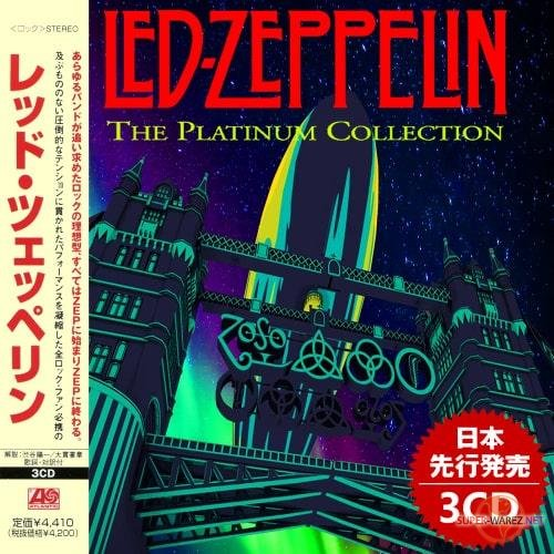 Led Zeppelin - The Platinum Collection (2019) MP3