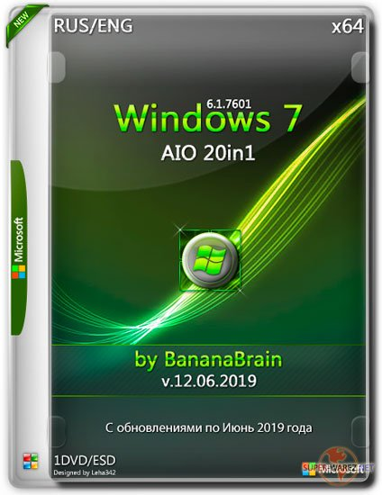 Windows 7 SP1 х64 AIO 20in1 by BananaBrain v.12.06.2019 (RUS/ENG)
