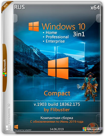 Windows 10 x64 3in1 v.1903.18362.175 Compact By Flibustier (RUS/2019)