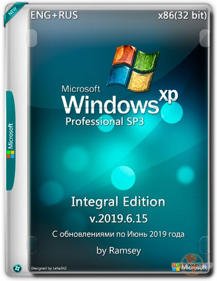 Windows XP Professional SP3 x86 Integral Edition v.2019.6.15 (ENG/RUS)