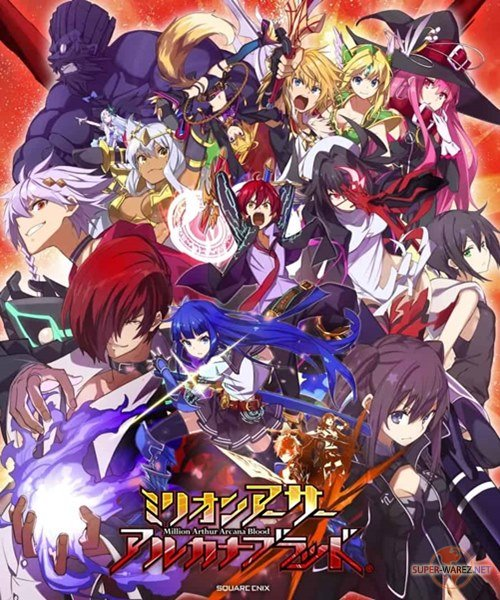 Million Arthur: Arcana Blood - Limited Edition (2019/ENG/JAP/RePack от FitGirl)