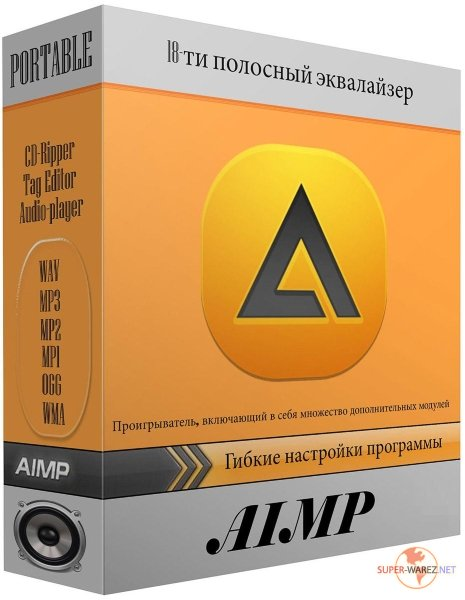 AIMP 4.60 Build 2156 Final + Portable