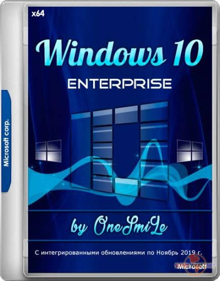 Windows 10 Enterprise 1909 18363.476 by OneSmiLe 13.11.2019 (x64/RUS)