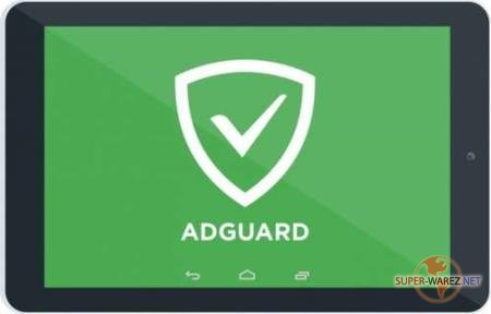 Adguard Premium 3.3.138 Nightly [Android]