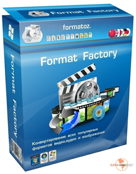 Format Factory 5.0.1.0 RePack & Portable by TryRooM