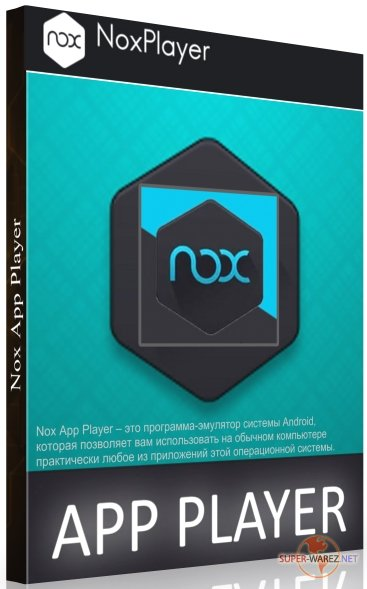 Nox App Player 6.6.0.2
