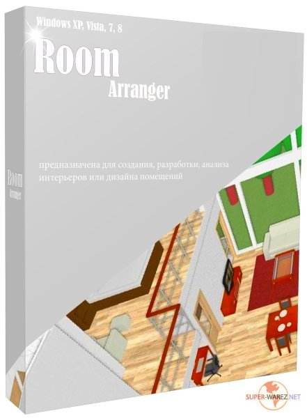 Room Arranger 9.5.6.618/619 Final