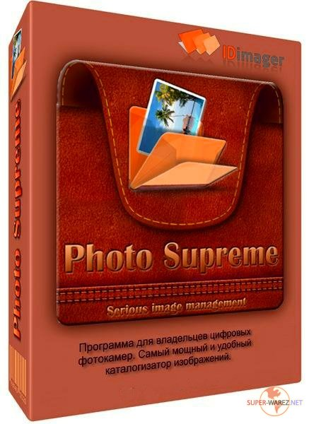 IDimager Photo Supreme 5.3.2.2719
