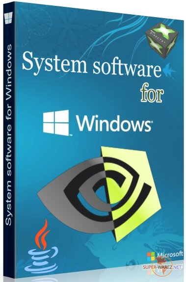 System software for Windows 3.3.5