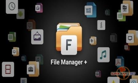 File Manager 2.4.3 Premium [Android]