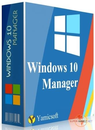 Windows 10 Manager 3.2.9