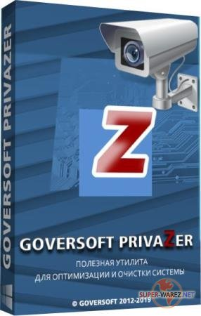PrivaZer 4.0.5 RePack/Portable by Dodakaedr