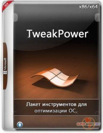 TweakPower 1.101 + Portable