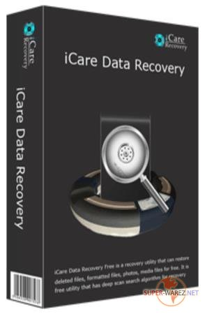 iCare Data Recovery Pro 8.2.0.6
