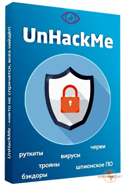 UnHackMe 11.85b Build 985
