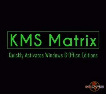 KMS Matrix 4.1